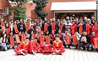 中大境外生體驗台灣新年 金鼠迎新春