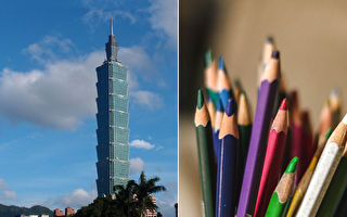 在筆尖上雕刻「台北101」超迷你作品令人讚嘆
