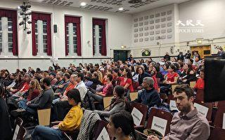"""28学区家长抗议""""校园多元化计划""""黑箱作业"""