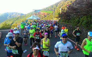 「2020太平山雲端漫步活動」 6月6日開跑