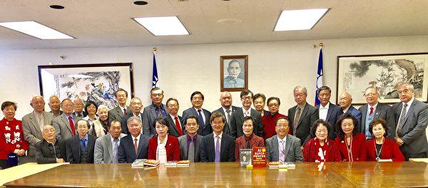 中華會館新團隊拜會經文處 秉持自由民主