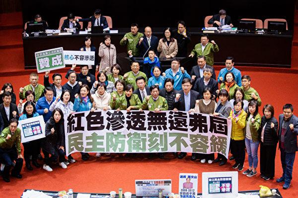 王友群:王立強曝光中共滲透台灣又添新證據