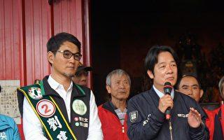 哀悼失事官兵 赖清德宣布取消大型竞选活动