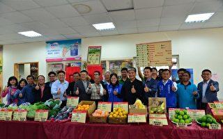 云林与马来西亚签署农产贸易合作 首批1月15日启航