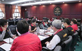 开工日前 花莲县府吁民众加强防疫情及通报管道