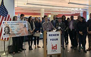 IDNYC五周年  走出紐約市  更多福利