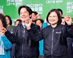 何清涟:2020台湾大选——救亡压倒一切