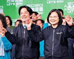 蔡英文勝選 比利時媒體:台灣人抵抗中共