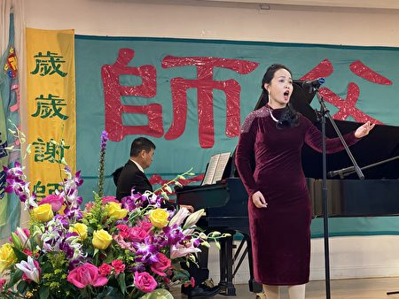 女高音獨唱〈解迷〉。(大紀元)