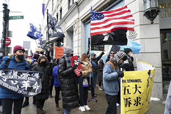 2020年1月19日波士頓民眾響應「天下制裁大遊行」,呼籲制裁侵犯香港民眾人權的港府和中共官員。(陶明/大紀元)