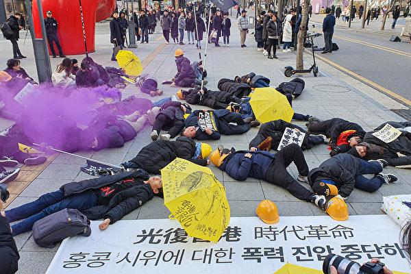 參與者拉響警報、點燃紫煙,模擬展現出香港抗爭現場。(全景林/大紀元)