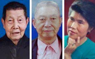 2019年 遭中共迫害的老年法轮功学员(2)