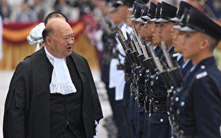 香港終審法院首席法官 籲法律界挺身護法治