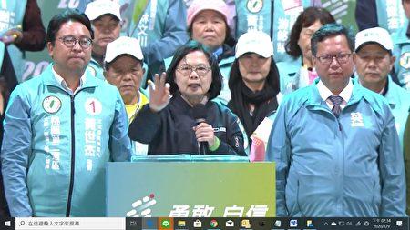 蔡英文總統呼籲為了台灣,一起衝刺,力拚「英德勝利,國會過半」。