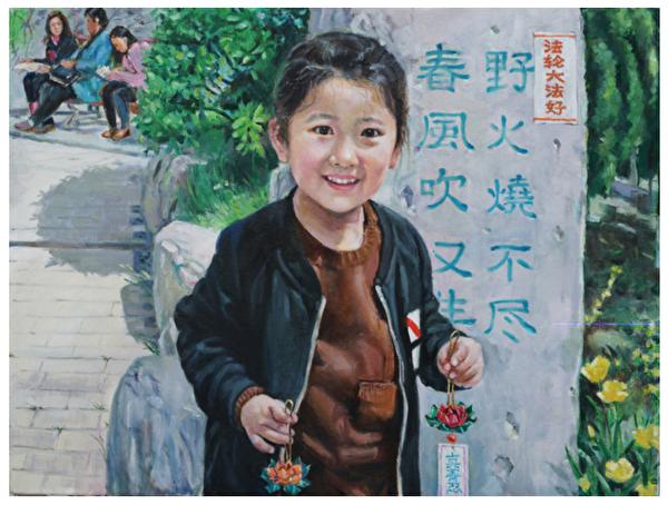 山西女教師和孩子受大陸大法弟子幫助走出困境,感念創始人李洪志大師。示意圖。(明慧網)