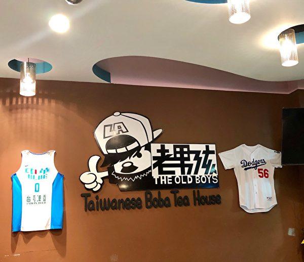 台湾美食种类多 味美名闻遐迩
