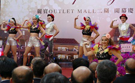 由麗寶集團斥資30億元在后里打造的麗寶樂園渡假區Outlet Mall二期,1月18日正式開幕,現場貴賓雲集,熱鬧非凡。
