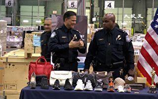 4.7亿美元假耐克鞋入美 华人作案手法曝光