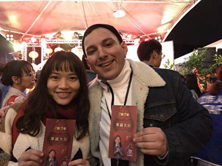 来自美国的罗伯(右)说,第一次到台湾观光,来到花莲收到县长发的红包,他非常高兴,分享台湾人过新年的气氛。