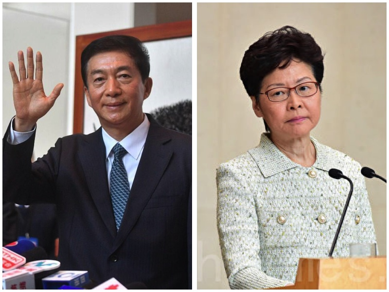 特朗普政府宣佈制裁林鄭、張曉明等11名中港高官