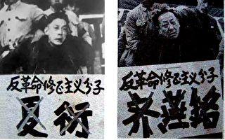 撣封塵:毛澤東與共產魔鬼幽會了一百次