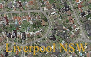 Liverpool區 房產銷售 2020年表現強勁