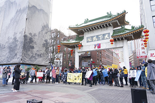 2020年1月19日,波士頓民眾舉行「全球制裁中共大遊行」,遊行後在中國城「天下為公」牌坊下集會。(陶明 / 大紀元)