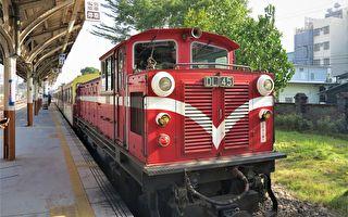 搭小火车上阿里山 探访林业铁道传奇
