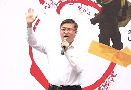 1月19日,香港知名時事評論員桑普上台發言。(大紀元視頻截圖)