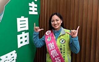 網絡鼓吹買中國疫苗 台民進黨:中共認知作戰