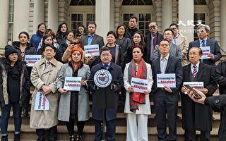 顾雅明提案  吁国会通过2019《收养公民法》