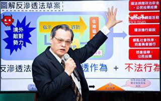 台陆委会:赴陆工作求学不会触法