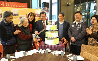 台湾文学之母钟肇政96岁生日寿宴