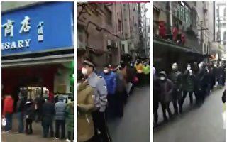 怕上海变武汉 市民超市抢空蔬菜快餐面口罩