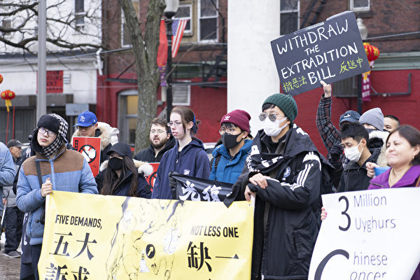 2020年1月19日,波士頓民眾舉行「全球制裁中共大遊行」。(陶明 / 大紀元)