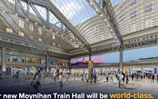 庫默:賓州車站將增加8條鐵軌 能力增加4成