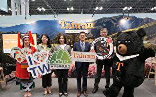 """2020纽约时报旅展 台湾力推""""山岳美景之旅"""""""