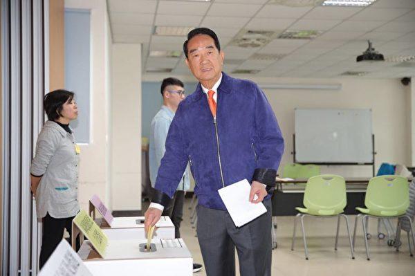 親民黨總統候選人宋楚瑜前往投票所投票。(宋楚瑜競選辦公室提供)