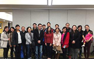硅谷苗必达学区特别选举 两位学委候选人参加辩论会