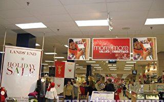 購物季後「逆向物流」電商免費退貨生亂象