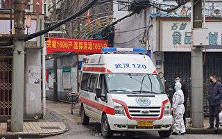 网传护士长录音:武汉协和一医疗部门都中招