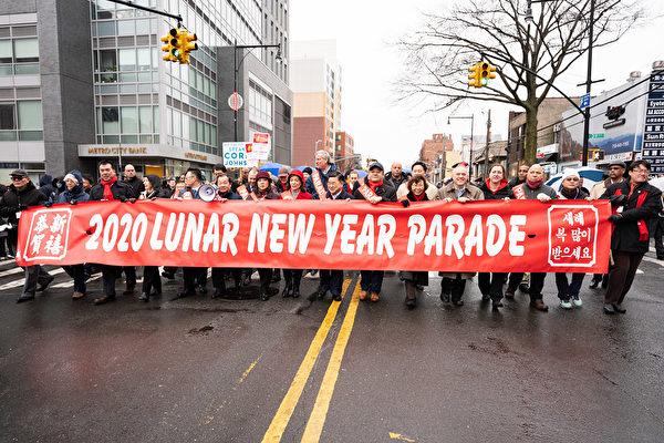 1月25日,一年一度的紐約亞裔黃曆新年大遊行在紐約皇后區法拉盛的緬街舉行。