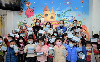 云林县公私立学校发放口罩每人一盒  共防中共肺炎
