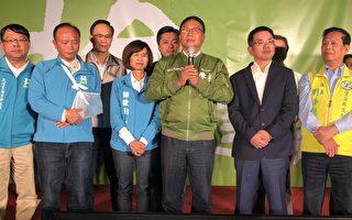 宜蘭立委陳歐珀連任成功 發表當選感言