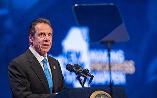 州長「州情咨文」宣布34項「進步」措施  各方評論