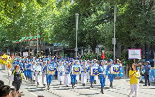 墨尔本国庆大游行 法轮功展现中华传统瑰宝