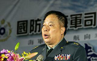 徐衍璞接副参谋总长 台湾第一位原住民上将