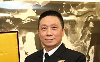 沈一鸣空难殉职 副参谋总长刘志斌暂代总长
