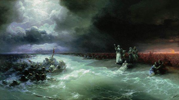 摩西帶以色列人過紅海。俄國畫家伊凡・康斯坦丁諾維奇・艾瓦佐夫斯基創作。(公有領域)