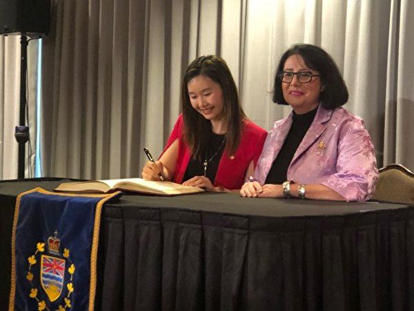 图:卑诗台裔省议员康安礼(Anne Kang)新获升职,成为卑诗省公民服务厅长,加拿大首位台裔厅长。(康安礼提供)